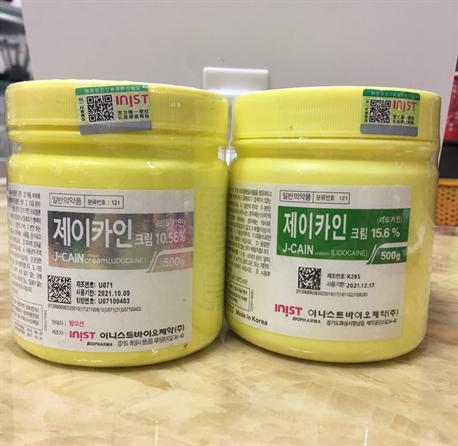 Kem ủ tê dùng trong spa