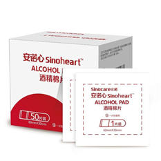 Bông Tẩm Cồn Khô SINOCARE ALCOHOL PAD - Hộp 50 Miếng